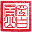 Zen Association Wales